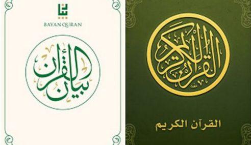 Awas Apps Al-Quran Dengan Ayat Tidak Tepat