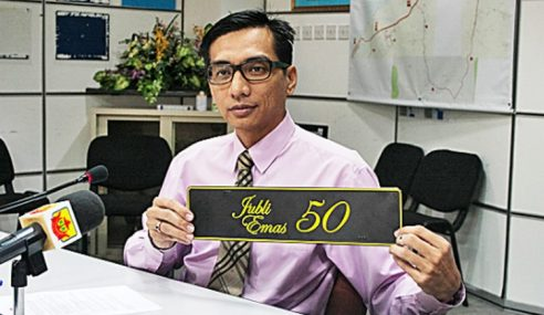 Brunei Lancar Nombor Plat Khas 'Jubli Emas'