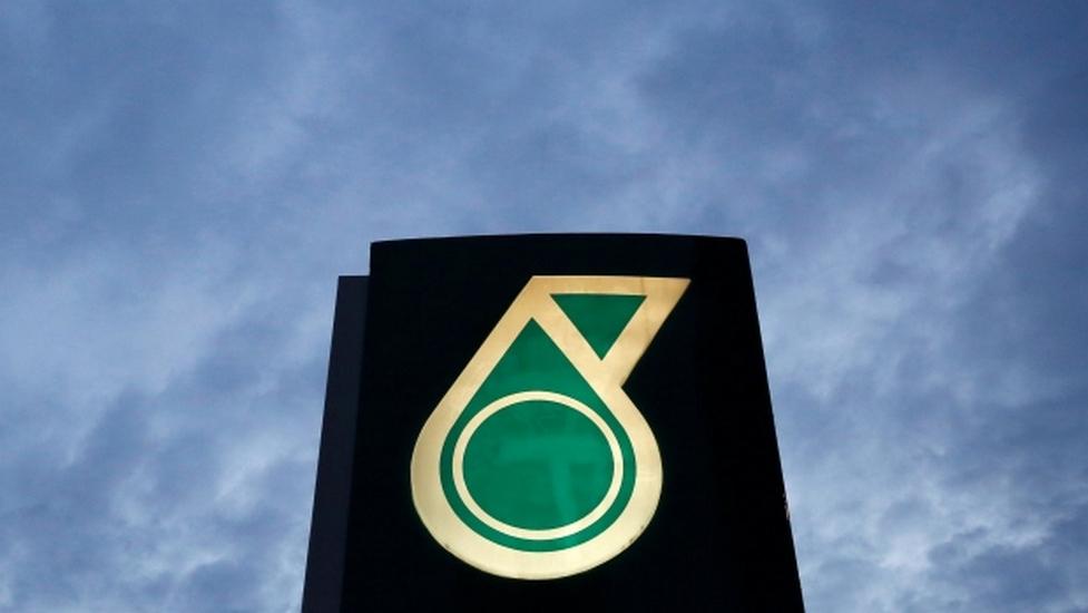 Petronas Raih Satu Lagi Blok Di Teluk Mexico