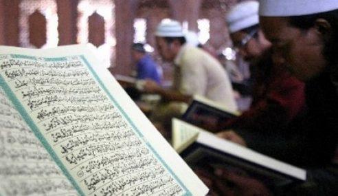 PNM Bantu Penyelidik Kaji Al-Quran Lama