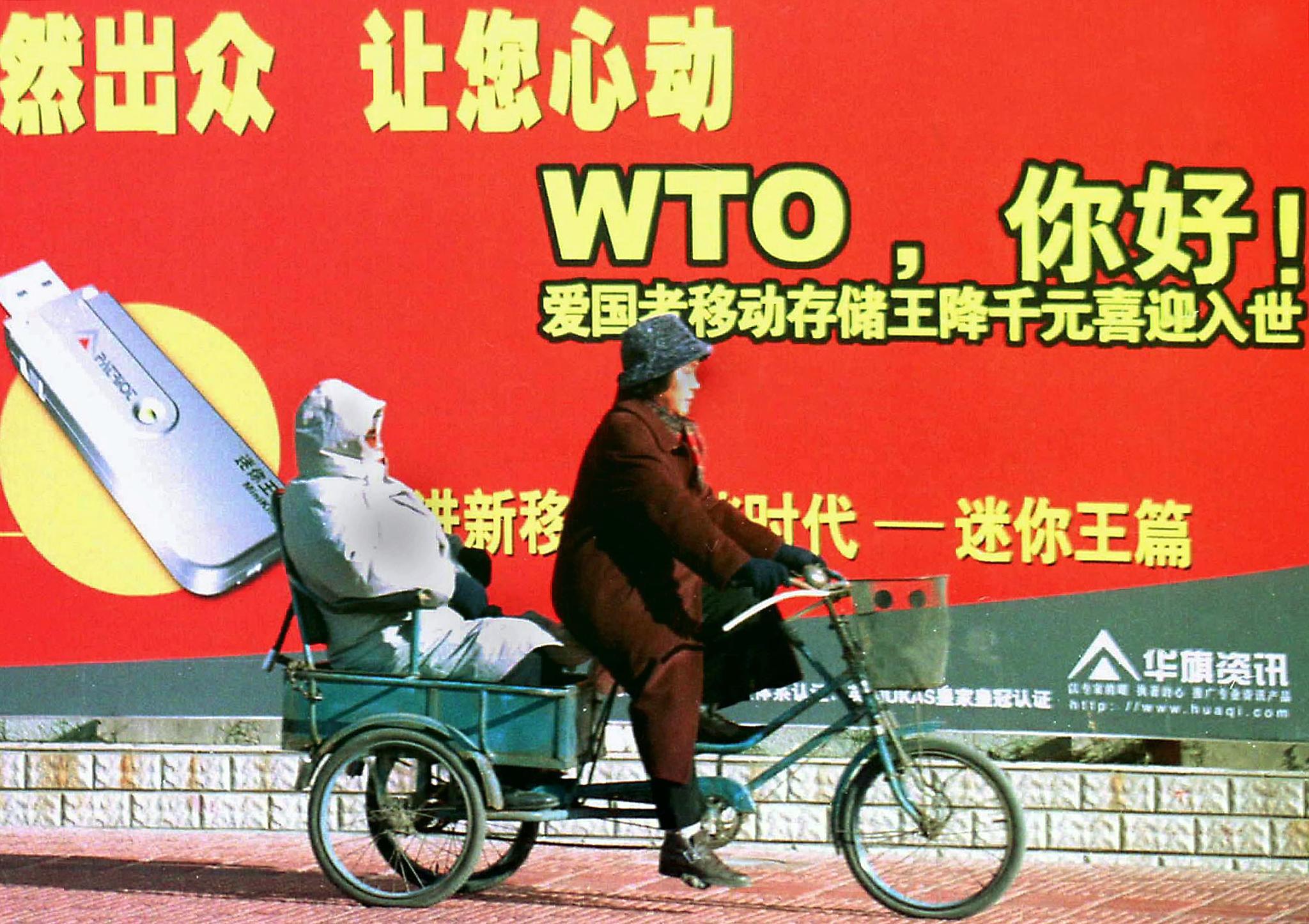 China Dan WTO: Kebangkitan Satu Hegemoni Ekonomi