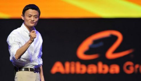 Jack Ma : Alibaba Made In China