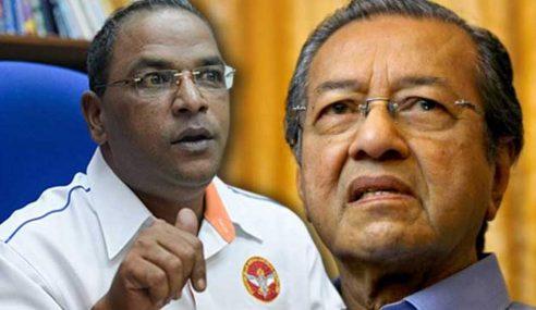NGO Minta Mahathir Jangan Mohon Suaka Politik