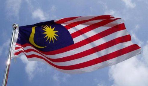 Sejarah Menarik Jalur Gemilang Bendera Rasmi