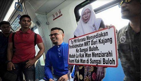 Jamal Naik MRT Dengan 'Wan Azizah' Ziarah Anwar?