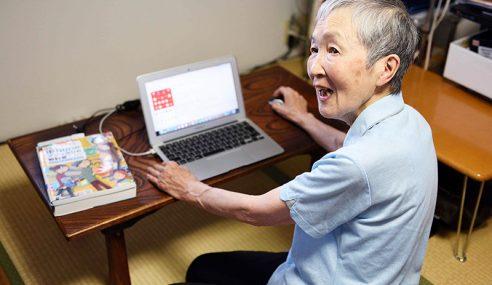 Nenek Cipta Aplikasi Pada Usia 82 Tahun