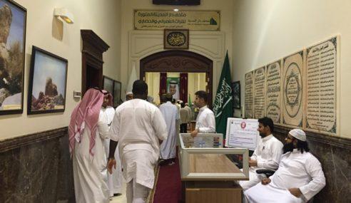Keistimewaan Muzium Dar Al-Madinah
