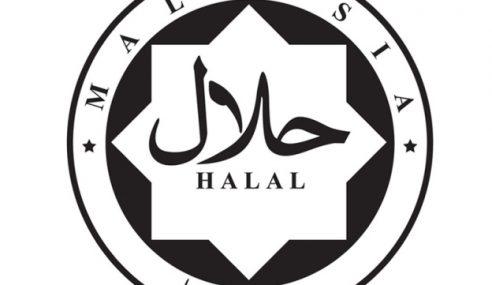 Proses Miliki Sijil Halal Perlu Dipermudah
