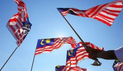Hormati Jalur Gemilang, Lambang Kedaulatan Negara