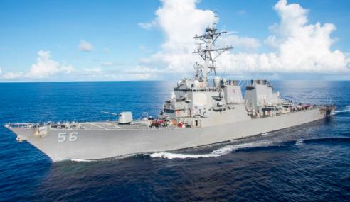 Kapal Pemusnah AS Bertembung Di Selat Melaka