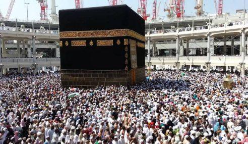 Kumpulan Terakhir Petugas Prasarana Ke Makkah