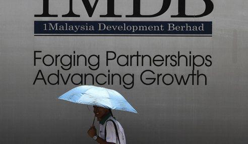 J/kuasa, Pasukan Khas Miliki Kuasa Penuh Siasat 1MDB