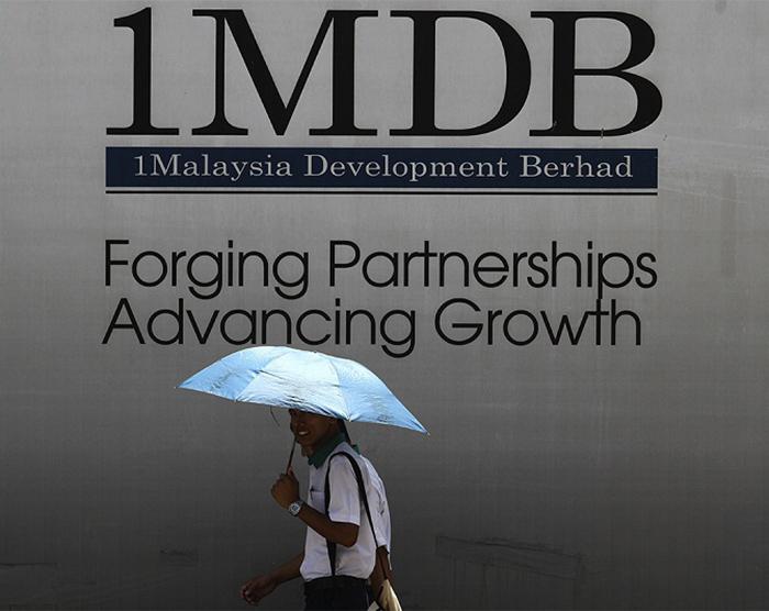 Sabotaj 1MDB Bertujuan Kurangkan Keyakinan Pelabur