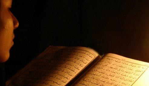 Kelas Al-Quran Di Penjara Lahirkan Ramai Huffaz