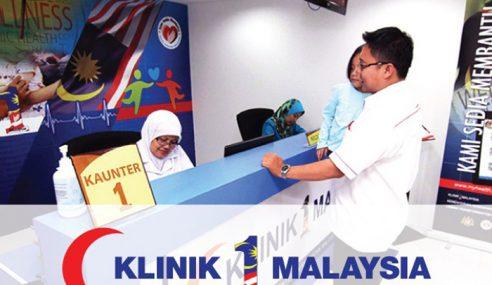 Klinik 1Malaysia Sandakan Mudah Dikunjungi