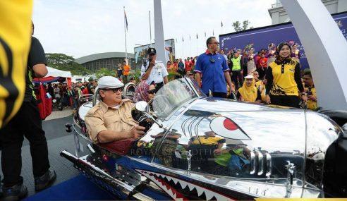 Sultan Johor Mula Kembara Mahkota Johor 2017
