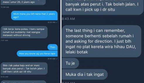 """""""I Tak Pakai Baju & Air Mani Banyak Atas Perut"""""""