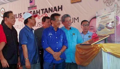 Pekan Baru Ulu Dusun Akan Jana Ekonomi Setempat