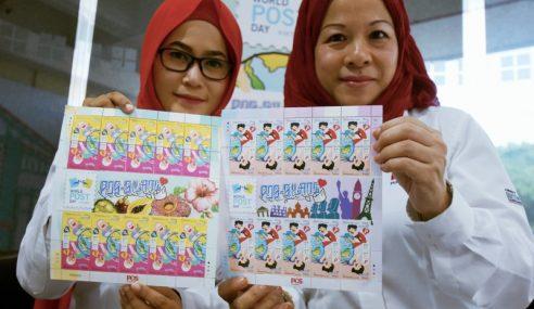 Pos Malaysia Perkenal Koleksi Setem Khas