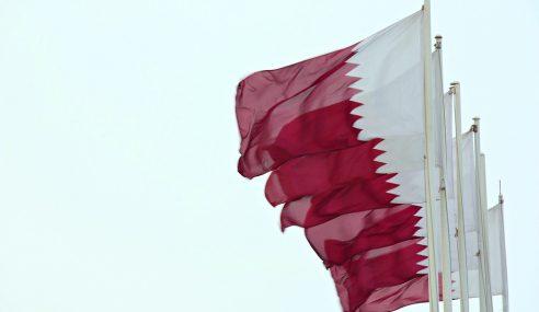 Kerajaan Beku Akaun Keluarga Diraja Qatar