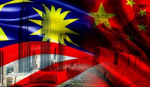 Bahasa Melayu Satukan Malaysia & China