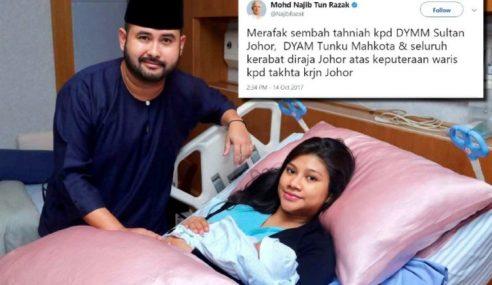 PM Ucap Tahniah, Putera TMJ Tunku Iskandar Abdul Jalil