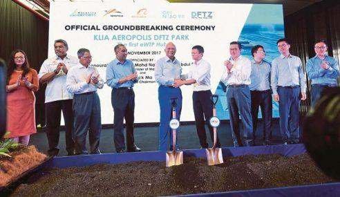 Najib, Jack Ma Lancar Rasmi DFTZ Malaysia