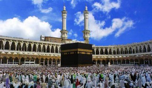Bayaran Haji Kekal, Tidak Membebankan Rakyat