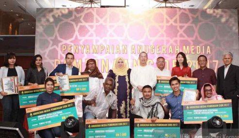 AMP 2017 Penghargaan Kepada Pengamal Media