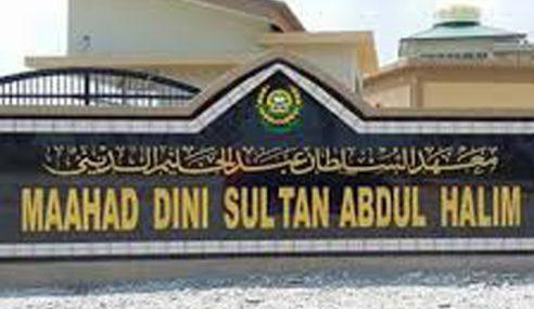 Maahad Ad Dini, Sekolah Zakat Pertama Kedah