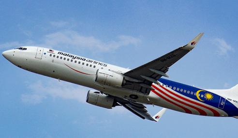 MAB Dipilih Syarikat Penerbangan Utama ASEAN