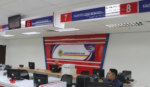 UTC Selangor, P.Pinang Dijangka Siap 6 Bulan Lagi