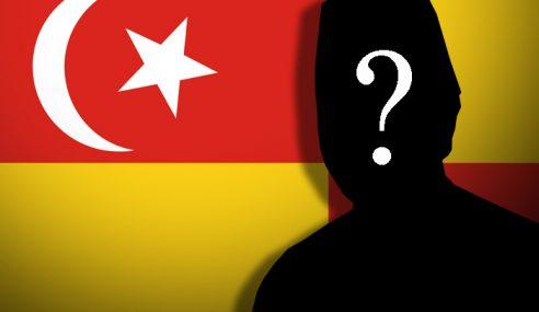 Menteri Besar Selangor: Siapa Ganti Mohamed Azmin?