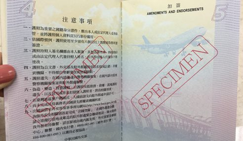 Taiwan Tersilap Cetak 200,000 Pasport Baharu