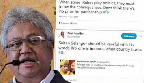 Hina Sultan: Polis Buka Siasatan Terhadap Zaid