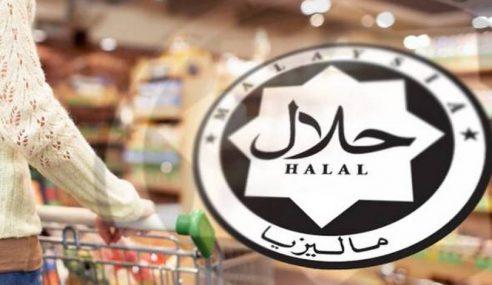 Amaran Jakim: Denda RM5 Juta Jika Eksploit Logo Halal