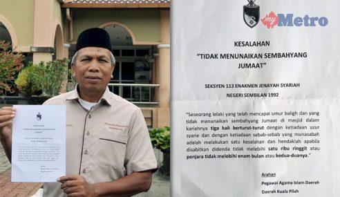 Denda RM1,000 Hukuman Ponteng Solat Jumaat