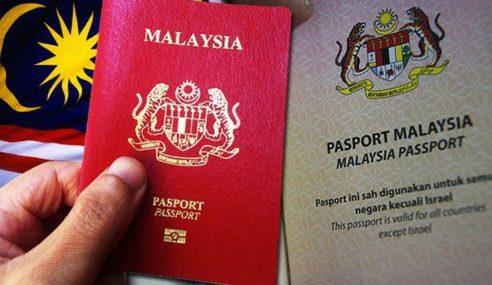 Tiada Bayaran Tambahan Untuk Pasport Versi Baharu