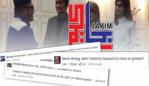 Netizen Anti-Islam Kutuk Jakim 'Dakwah' Sajat