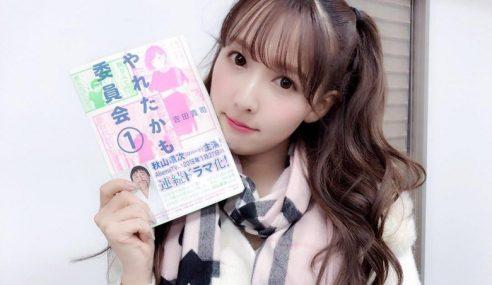 Pelakon Filem Lucah Jepun Bakal Hangatkan Lagi K-Pop