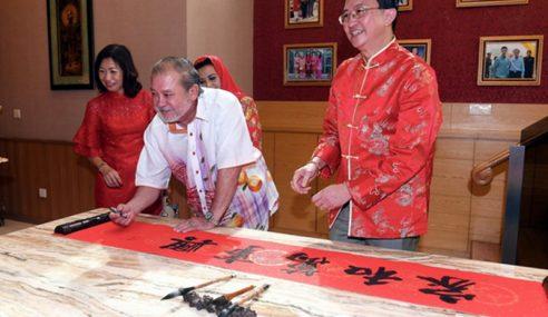 Sultan Johor Kunjungi Kediaman Exco Pelancongan