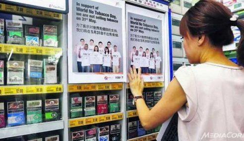 Cukai Naik, Harga Rokok Singapura Termahal Dunia