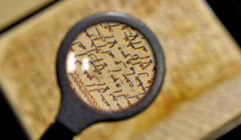 """Naskhah """"Al-Quran Abu Bakar"""" Jadi Tanda Tanya"""