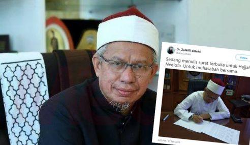 Mufti Wilayah Persekutuan Sambut Baik Maaf Lofa