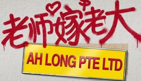 Tertekan Dengan Ah Long Selepas Tewas Judi