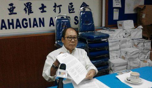 MCA Pecat 12 Anggota Langgar Perlembagaan Parti