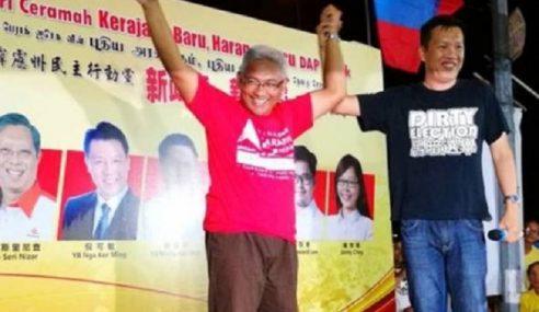 DAP Tampil Aziz Bari, Calon Melayu Bakal MB Perak?