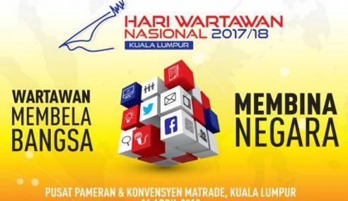 Pengamal Media Sertai Sambutan Hawana 2018