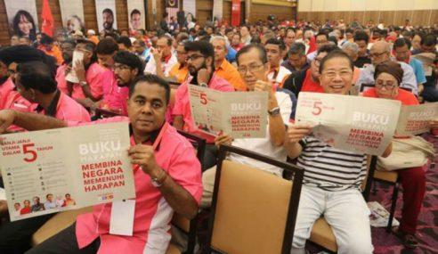 Pasukan Petugas Laksana Janji 100 Hari Buku Harapan