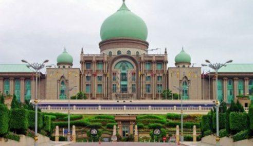 Bagaimana Hutang Kerajaan RM1 Trilion Dikira?